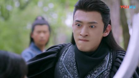 《独孤皇后》宇文会抓杨坚逼问伽罗下落,伽罗为救杨坚自投罗网,真是一个情深一个义重