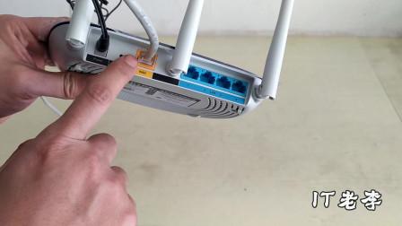 家里没有电脑也能设置路由器,老李教你手机设置路由器上网的方法