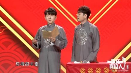 卢鑫张玉浩台上PK,这年头流行拼爷爷?