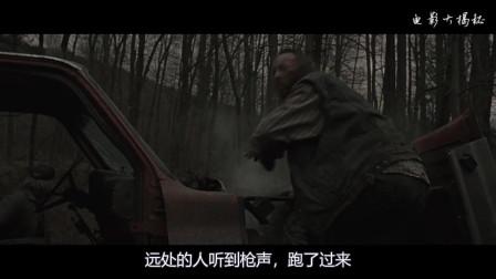 《末日危途》世界末日到来,妻子为节约资源选择,丈夫带着儿子四处逃亡 2