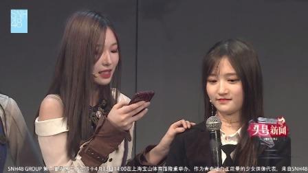 SNH48剧场公演 20190324 下午版