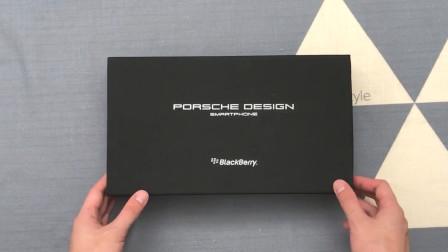 """699元买到原价18888的黑莓""""保时捷""""手机,开箱的那一瞬:天呐!"""