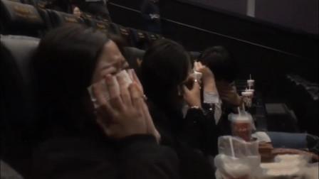 """最近网上被""""电影院流泪""""bgm刷屏了!怎么都哭的这么伤心?"""