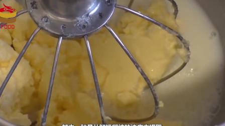 做糕点离不开的黄油到底是怎么制作的,离职面包师透漏,让人很疑惑