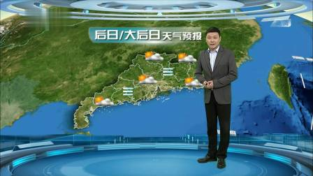 广东天气预报20190324 广东天气预报 20190324 高清版