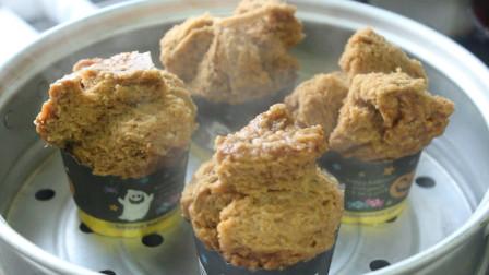 红糖燕麦发糕,手不沾面,个个开花,香甜松软,一次成功,比面包好吃