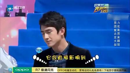 跑男:导演不公平对待,邓超发飙,大喊_录了这么多期,简直不能忍