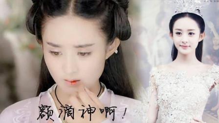 赵丽颖产后15天就宣布新消息,公司已发声明!粉丝心痛:太突然了!