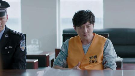 《都挺好》热播,郭京飞演的坏小子苏明成火了,陆毅是他的姐夫