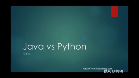 java还是python,这是个直击灵魂的问题