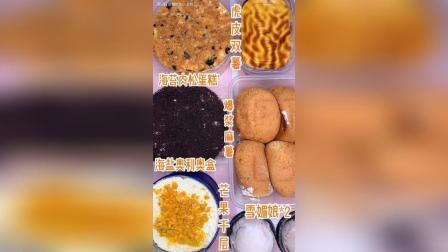 小王吃播: 甜品合集