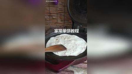 家常单饼做法, 卷上大葱土豆丝, 吃不够