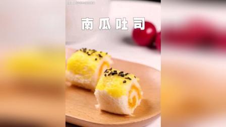 南瓜玉米土司卷
