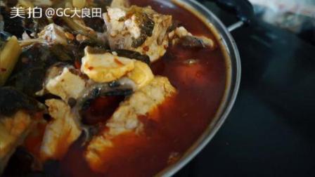 酸菜鱼的秘密武器