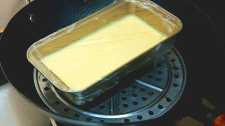 酸奶蛋糕,不用烤箱,做法简单,吃起来细腻绵软