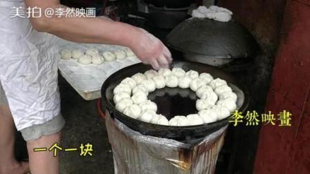 漳州古城, 煎包和四果汤更配哦