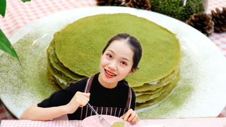 平底锅版抹茶千层蛋糕,(颜高)巨好吃,一次就学会