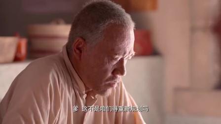 老农民:省里想开发村庄,老人一问原因,直接把领导都赶出去