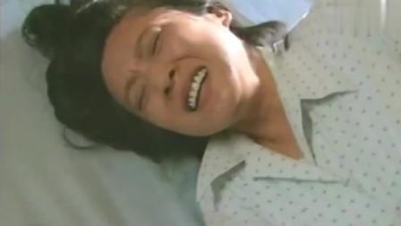暖春2:真是厉害!香草吃偏方中毒,结果却是小花救了她一命!