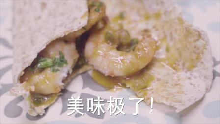 橄榄油食谱| 加入西班牙特级初榨橄榄油的克里奥尔特色虾卷饼