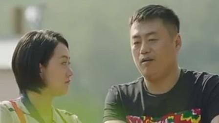 是爱情啊_宋晓峰求婚