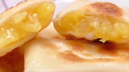 不用烤箱也可以做的菠萝派,派皮香酥,內馅酸甜,比外面买的好吃