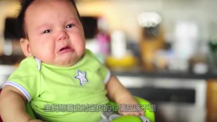 """萌娃一听见宝妈教自己叫""""妈妈"""",就大哭,妈妈也没辙"""