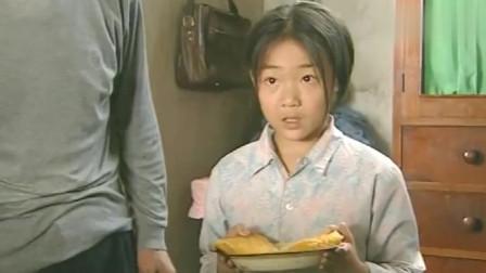 暖春2:真是巧合!香草还小花人情,送两馒头,不料小花和爷爷先送来贴饼大米