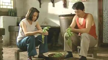 暖春2:香草和宝柱议论小花,没怀孕反倒成了一件好事?原来如此!