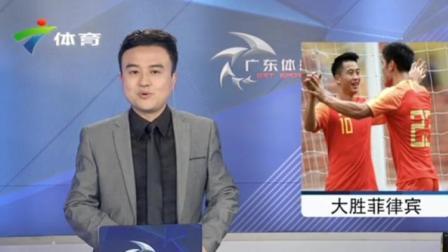 U23亚锦赛预选赛  中国队距晋级只差一分