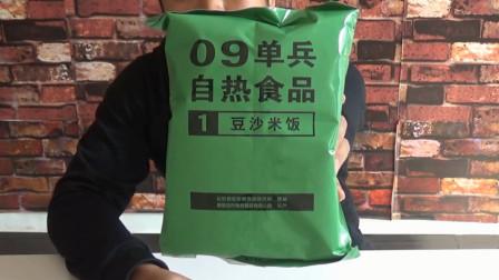 """试吃:户外美食""""09单兵自热""""军粮,不用电也能吃上热米饭"""