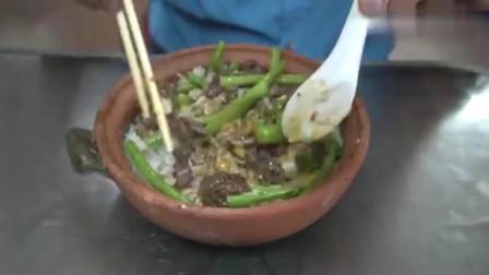 《老外在中国》老外来到广州寻找美食,一份煲仔饭就吃嗨了,大勺直往嘴里喂啊