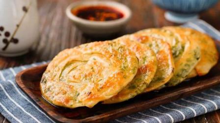 天南地北年夜饭:教你香酥葱油饼做法,外酥里嫩,咬一口酥掉渣!