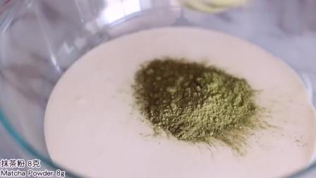 经典零失败,超Q弹的抹茶海绵蛋糕韩国私房博主的珍藏配方公开