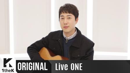 [中字] LiveONE: Full ver. Jang Beom June(张凡俊) _ every moment with you