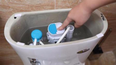 """马桶冲水压力不够? 只需动动这个""""小机关"""", 一年省几百块!"""