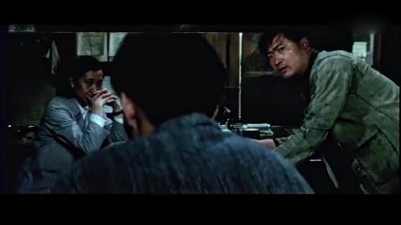 《芙蓉镇》:满庚交钱给组织,燕山并不承认自己有问题