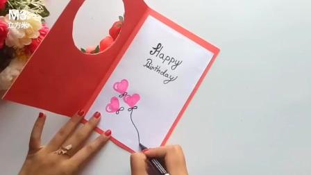 纯手工DIY美丽的生日贺卡,这应该是最有意义的贺卡吧!