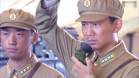 敌机入侵我军领空,营长瞄准但又不开炮,不料司令员却大加赞赏!