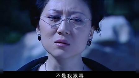 继母后妈:心机女太恶毒了!原配被气得跳海了,网友:请带上她!