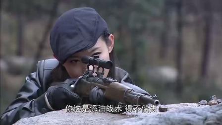 日军小队包围了3名特工,不料对方有狙击手,枪法精准一枪一个