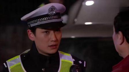 天网行动:朱一龙不顾父亲反对做,韩晓媛不听劝阻要跳河
