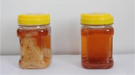 蜂蜜有保质期吗,是不是越放越香?今天总算明白了,早知道就好了