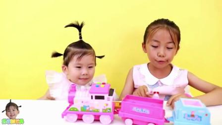 小猪佩奇坐着小火车去野餐的儿童故事 苏菲娅玩具