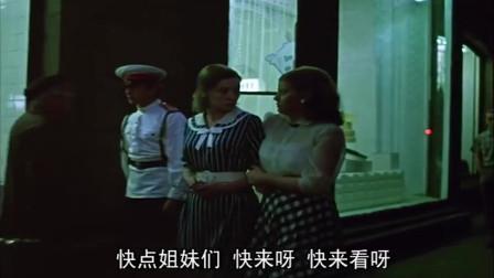 莫斯科不相信眼泪:两女街上行走聊着化学,男人过来搭讪被拒绝