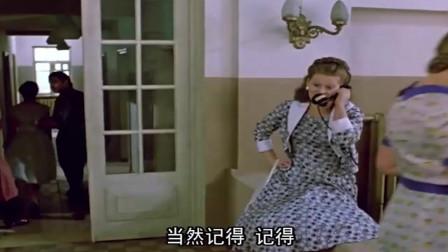 莫斯科不相信眼泪:男人再次给柳达打电话,奶奶又一次说成宿舍