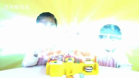 苏菲亚和艾米儿的面包人汉堡店玩具 苏菲娅玩具
