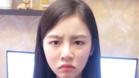 搞笑视频:祝晓晗:如何让闺女更心寒?就是让她钻进爸妈的圈套