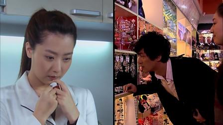 苦咖啡:沈离第一天上班囧事连连,胡歌贴心去商店买礼物给她