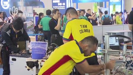 新闻报道 2019 上海:第46届世界技能大赛口号、吉祥物征集启动